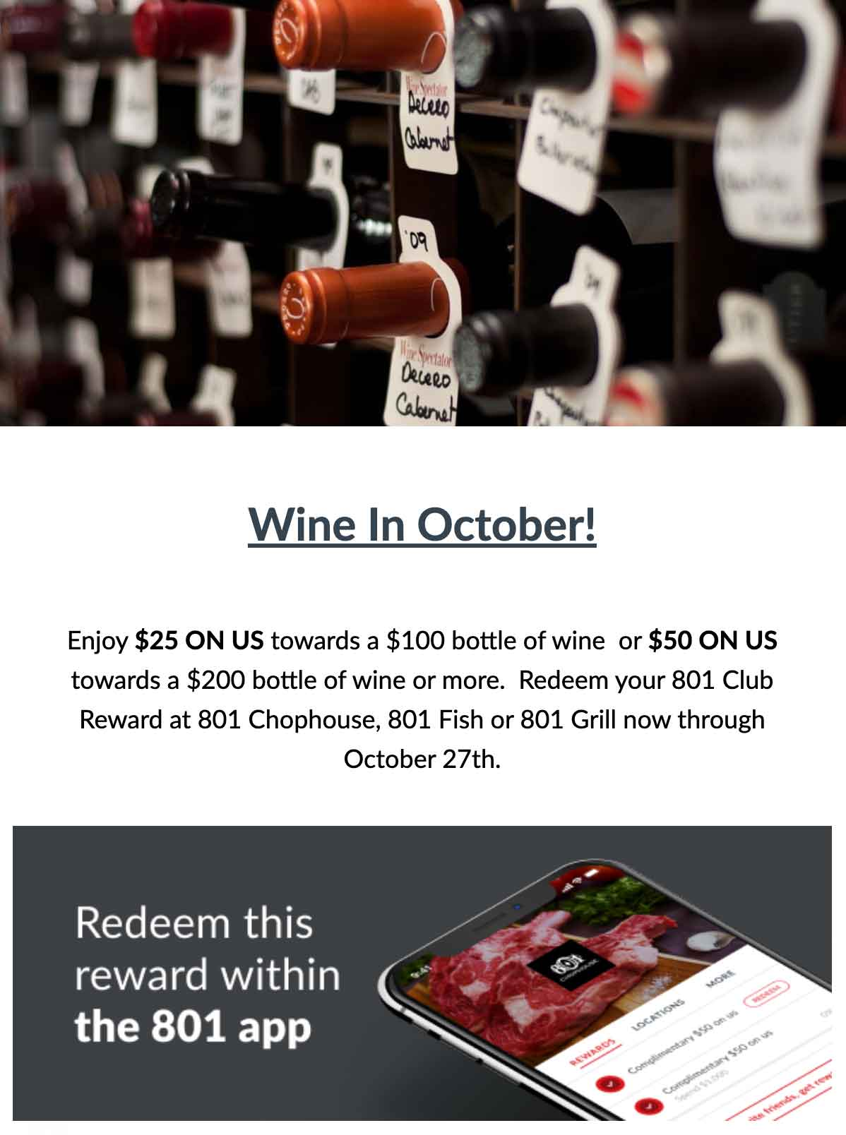 801 Club Wine in October Email
